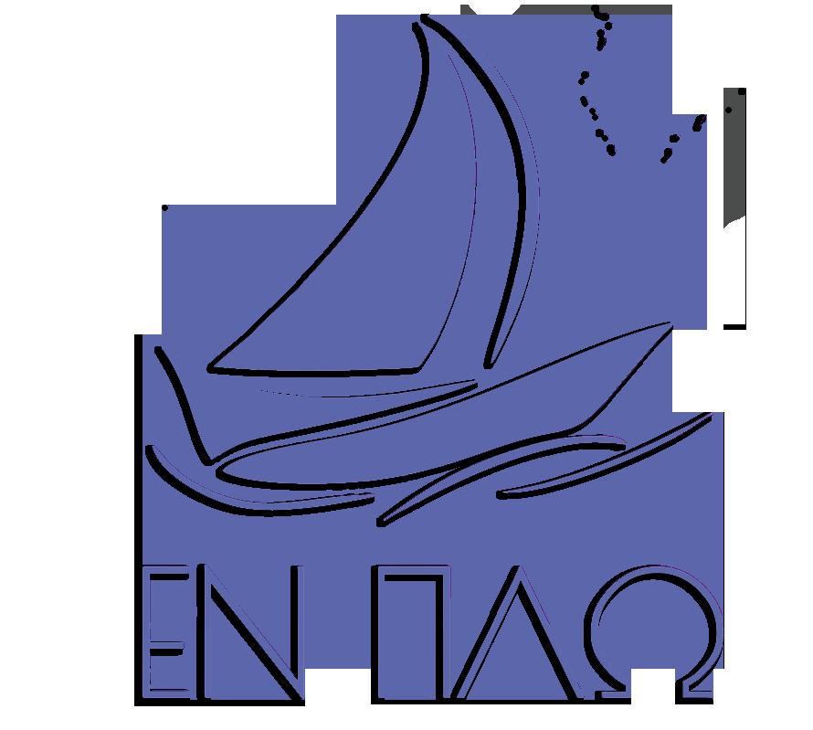 ΕΝ ΠΛΩ Άγιος Νικόλαος Αιδηψού
